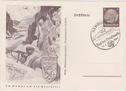 """GERMANY 1941 (12.1.) P.ST.CARD P 242 A /03 PM """"Hamburg, Stamp Day"""" - Allemagne"""
