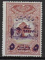 GRAND-LIBAN - YVERT N° 197 (*) - SANS GOMME - COTE Pour * = 600 EUR. - Great Lebanon (1924-1945)