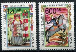EUROPA-CEPT 1997 BULGARIE BULGARIA - Neuf Sans Charnière( YVERT N° 3715/16 ) - Europa-CEPT