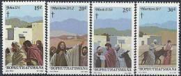 1979 BOPHUTHATSWANA Afrique Sud 88-91** évangile, ânes - Bophuthatswana