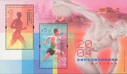 China Hong Kong 2004 Olympic Games - Athens, Greece SS/Block MNH - Blocchi & Foglietti