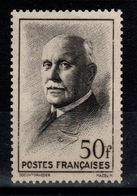 YV 525 N** MNH Petain Cote 5,40 Euros - Unused Stamps