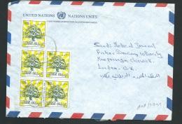 Lettre De Saida ( Liban) Affranchie Pour LONDRES En 1991  - Aoa17701 - Libanon