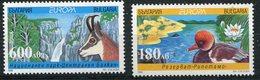EUROPA-CEPT 1999 BULGARIE BULGARIA Yvert Nr. 3814 A/B - Michel Nr. 4387/4388 ** - Europa-CEPT
