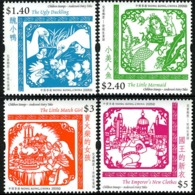 China Hong Kong 2005 The 200th Anniversary Of The Birth Of Hans Christian Andersen Stamps 4v MNH - Unused Stamps