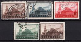 Russia 1934 Unif. 514/18 Usati/Used VF - Usati