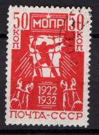 Russia 1932 Unif. 468 Usato/Used VF/F - Usati