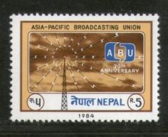 Nepal 1984 Asia Pacific Broadcasting Union Transmission Tower Sc 420 MNH # 129 - Nepal