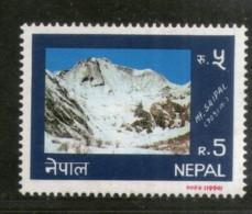 Nepal 1990 Mountain Saipal Geology Nature Sc 485 MNH # 1984 - Nepal