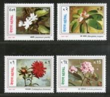 Nepal 1997 Flowers Lotus Jasmine Flora Plant Tree Sc 620-23 4v MNH # 5048 - Nepal