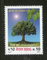 Nepal 2001 Save Ozone Layer Environment Bodhi Tree Pippala Sc 697 MNH # 1601 - Nepal