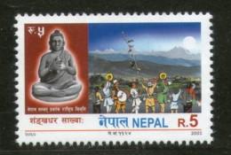 Nepal 2003 Sankhadhar Sakhwaa Initiator Of Calendar Religion Sc 735 MNH # 1848 - Nepal