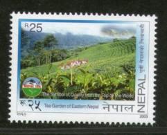 Nepal 2003 Tea Garden Tea Leaf Plant Flora Tree Agriculture Sc 731 MNH # 1024 - Nepal
