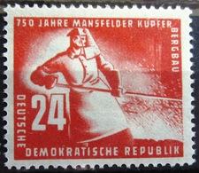 ALLEMAGNE Rép.démocratique               N° 26                   NEUF* - [6] République Démocratique