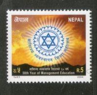 Nepal 2004 Year Of Management Education Sc 744 MNH # 1429 - Nepal
