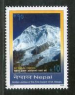 Nepal 2005 First Ascent Of Mt. Makalu Mountain Geology Sc 756 MNH # 1754 - Nepal