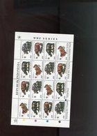 INDONESIA WWF FAUNA MNH (fault Stamp 14) - W.W.F.