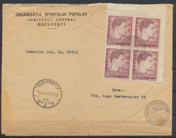 Rumänien Bief Bogenecke Viererblock SST Sport Balkanspiele 1947 - Romania