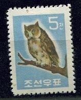 Corée * N° 296 - Hibou - Corée (...-1945)