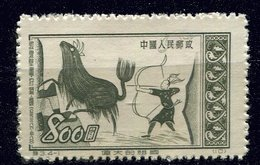 Chine  ** N° 943 -  Boeuf - Fattoria