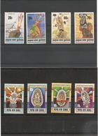 PAPOUASIE Et NOUVELLE GUINÉE Masques De Danse Années 1989/90 N°Y/T : 597/600-611/614** - Papouasie-Nouvelle-Guinée