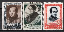 Russia 1939 Unif. 752/54 Usati/Used VF - Usati