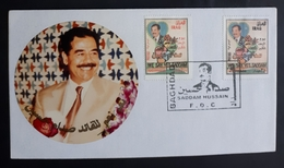 Iraq,1994  Pres. S. Hussain, FDC.. - Iraq