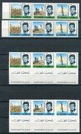 1966 - QATAR- J.F.KENNEDY - 12 VAL.  - M.N.H. LUXE !!- - Qatar
