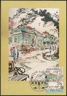 CARTE MAXIMUM - MAXIMUM CARD - Macau Macao China 2003 - Património Classificado - Ilhas Da Taipa E Coloane BPL 054 - 1999-... Chinese Admnistrative Region
