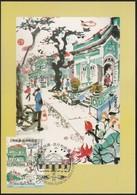 CARTE MAXIMUM - MAXIMUM CARD - Macau Macao China 2003 - Património Classificado - Ilhas Da Taipa E Coloane BPL 055 - 1999-... Chinese Admnistrative Region