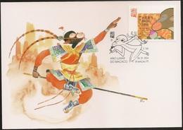 CARTE MAXIMUM - MAXIMUM CARD - Macau Macao China 2004 - Ano Lunar Do Macaco BPL 057 - 1999-... Chinese Admnistrative Region
