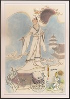 CARTE MAXIMUM - MAXIMUM CARD - Macau Macao China 2004 - Literatura Personagens Literárias - Li Sao - Vida Eterna BPL 063 - 1999-... Chinese Admnistrative Region