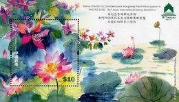 Hong Kong - 2018 - MACAO 2018 - 35th Asian International Stamp Exhibition - Mint Souvenir Sheet - 1997-... Sonderverwaltungszone Der China