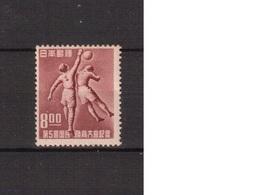 Japan-1950 (Mi.509) , Football, Soccer, Fussball,calcio,MNH - Soccer