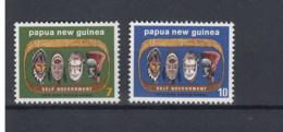 Papua Neu Guinea (AK) Michel Cat.No. Mnh/** 2666/269 - Papoea-Nieuw-Guinea