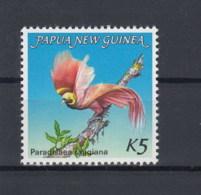 Papua Neu Guinea (AK) Michel Cat.No. Mnh/** 478 - Papoea-Nieuw-Guinea