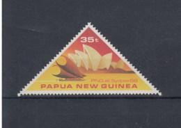Papua Neu Guinea (AK) Michel Cat.No. Mnh/** 571 - Papoea-Nieuw-Guinea