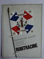"""MILITARIA DRAPEAU ÉTENDARD ORIFLAMME  """" BOURGOGNE 59 EME RÉGIMENT INFANTERIE. """" SÉRIE RUBITRACINE HISTOIRE DRAPEAUX N° 1 - Drapeaux"""