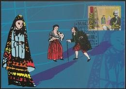 POSTAL MAXIMO - MAXIMUM CARD - Macau Macao Portugal 1999 - Macau Retrospectiva - China Chine - Macao