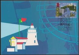 POSTAL MAXIMO - MAXIMUM CARD - Macau Macao Portugal 1999 - Macau Retrospectiva - China Chine - Lighthouse - Phare - Ganzsachen