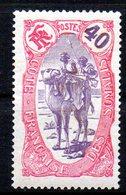 Col10    Cote Des Somalis  N° 76  Neuf X MH Cote : 13,00 Euro - Côte Française Des Somalis (1894-1967)