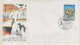 Korea (South) 1988 Antarctica / Penguins 1v FDC (40832) - Postzegels
