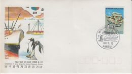 Korea (South) 1988 Antarctica / Penguins 1v FDC (40832) - Stamps