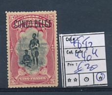 BELGIAN CONGO BOX 2 1909 ISSUE COB 48T2 PLKATE POSITION 40 LH - Belgian Congo