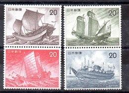 Series De Japón N ºYvert 1166/67+1169/70 (**) - 1926-89 Emperador Hirohito (Era Showa)