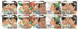 Singapore, Greetings, Nice Used Booklet, 1993, VFU - Singapur (1959-...)
