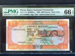 MACAU, BANCO NACIONAL ULTRAMARINO 1999 GOLDEN DRAGON ISSUE 1000 PATACAS - PMG 66 EPQ - Macao