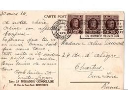 Lisez LA MUKANDA CONGOLAISE  BRUXELLES. CPA. LEOPOLD II Créateur Du Congo. Roi ALBERT. Prince LEOPOLD. Scan - Imprenta & Papelería