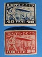 RARE COLLECTION RUSSIE / BULGARIE / AUTRICHE / UKRAINE / DANTZIG Dont  FEUILLES ENTIERES / UNE VISITE S'IMPOSE... - Russia & USSR