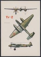 "4-546 RUSSIA 1984 POSTCARD A-08306 Mint AIRPLANE ""Tu-2"" Tupolev AEROPLANE AIR FORCE WW2 GUERRE WAR MILITARIA USSR 11 - 1939-1945: 2. Weltkrieg"